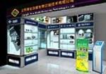江西青松沃德生物识别技术有限公司