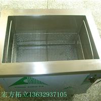 横岗工业单槽超声波清洗机厂家 龙岗超声波清洗机