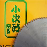 批发名贵木材专用锯片、木工锯片(10寸)