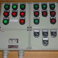 BXK8050防爆操作箱,防爆控制箱厂家
