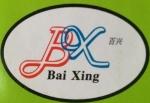北京百盛线缆有限公司