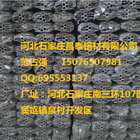 供应哈尔滨铝排管冷库轨道冷库门铝材
