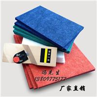 广州聚酯纤维板 吸音板 消音板 装饰材料