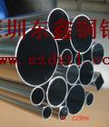 济南供应AL纯铝管 可氧化AL6063铝管 国产料