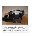 ��Ӧ�ձ�DAIKIN����ŷ�LS-G02-3CD-30