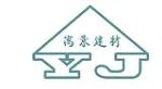 深圳寓景建材有限公司