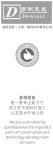 多明尼克(北京)装饰材料有限公司
