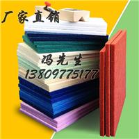 广州聚酯纤维吸音板 KTV酒店大堂装饰材料
