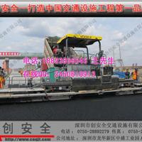 供应深圳沥青工程/沥青工程施工队