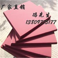 厂家直销聚酯纤维板 消音板 吸音板装饰材料