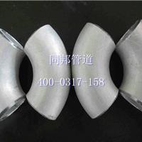 【铝合金弯头】厂家现货供应90度铝合金弯头