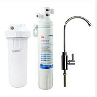 供应3M CDW7101V 母婴专用净水器