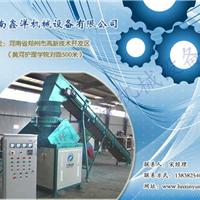 工厂批发生物质燃料成型机|稻壳压块机