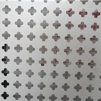 供应雕花铝单板