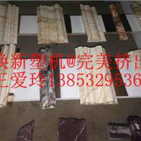 供应石塑地板/石塑线条挤出生产线设备
