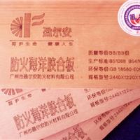 供应盈尔安防水胶合胶合板生产标准: BS1088中国名优产品