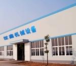 开平市世鑫机械设备有限公司