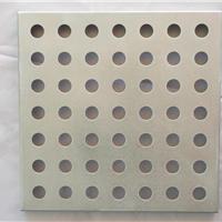 供应 冲孔铝板 穿孔铝板 铝单板