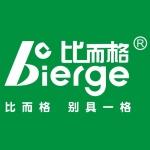 东莞市比而格环保塑胶科技有限公司