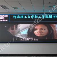 供应室内P4.0(62500点)全彩色led显示屏
