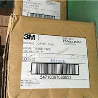 供应3M9810T 3M9810双面胶带