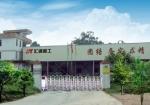 广州市汇通工程机械有限公司