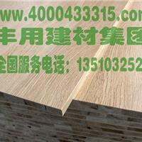 深圳市丰用建材有限公司