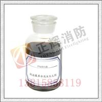 常用抗溶性氟蛋白泡沫灭火剂3%6%FP/AR