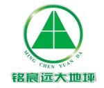 新铭宸远大建筑工程有限公司