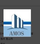 亚斯通力金属制品(江苏)有限公司