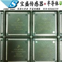 MCF52256AG80 Freescale微控制器现货正品