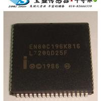 EN80C196KB16原装现货正品