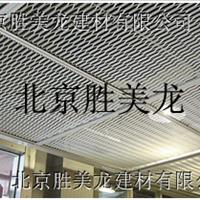 设备房铝板网