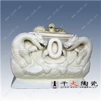 景德镇陶瓷新款骨灰盒