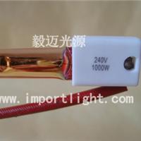 供应复膜机红外线灯印刷快速加热烘干灯管