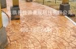 山东临邑佳园景观科技有限公司