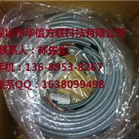供应华为CC08配套单根电缆ATI配套通信电缆