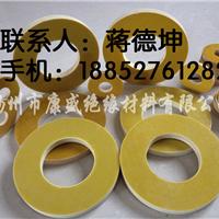 供应3240玻璃丝布环氧垫片生产厂家