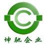 南京坤驰合成材料有限公司