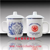 供应景德镇陶瓷茶杯 陶瓷茶杯厂家