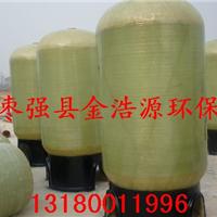 供应玻璃钢活性炭过滤罐