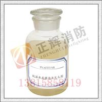 化工用抗溶性水成膜泡沫灭火剂AFFF/AR3%