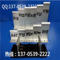 供应铝镁锰合金板附件