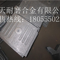 BHS2000水泥搅拌机底衬板、侧刮刀热销