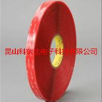 供应工业胶带3MGT7104