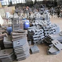 靖江双雄750砼搅拌机侧衬板、搅拌臂供应商