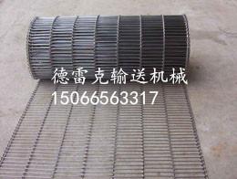 特价供应各种规格网带|不锈钢输送网带