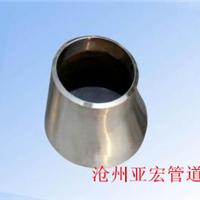 12CR1MOV异径管、同心异径管、偏心异径管