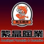 北京紫玉晶砂陶业有限公司