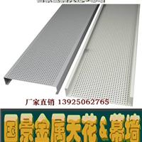 供应地铁站-候车大厅-工程专用长条形铝扣板